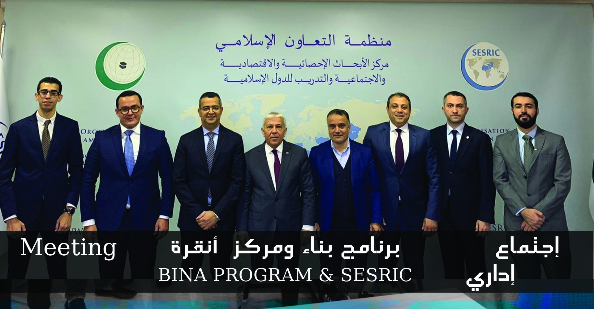 Visit of Dr. Ali ALİSSAWİ Minister of Economy and Industry in Libya to BINA Incubator